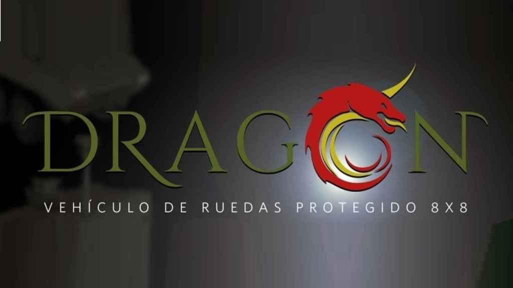 Logotipo con el que el Ejército presenta sus nuevos 'dragones'.