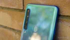 Samsung compra una compañía de cámaras con zoom de hasta 25x