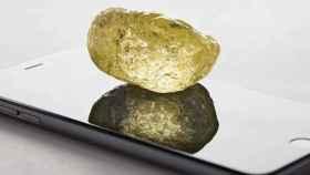 Una imagen del diamante.