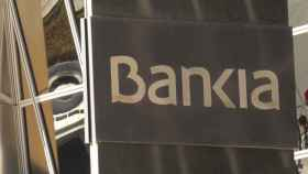 Logo de Bankia, en una imagen de archivo.