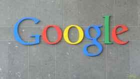 Imagen de archivo del logotipo de la compañía.