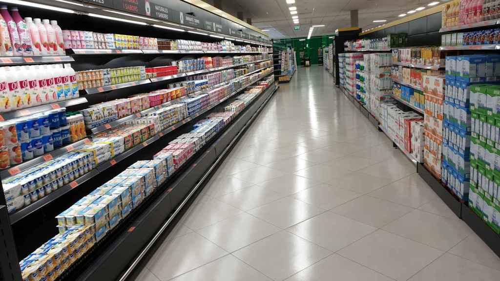 El centro de innovación 'Jarrods' de Mercadona.