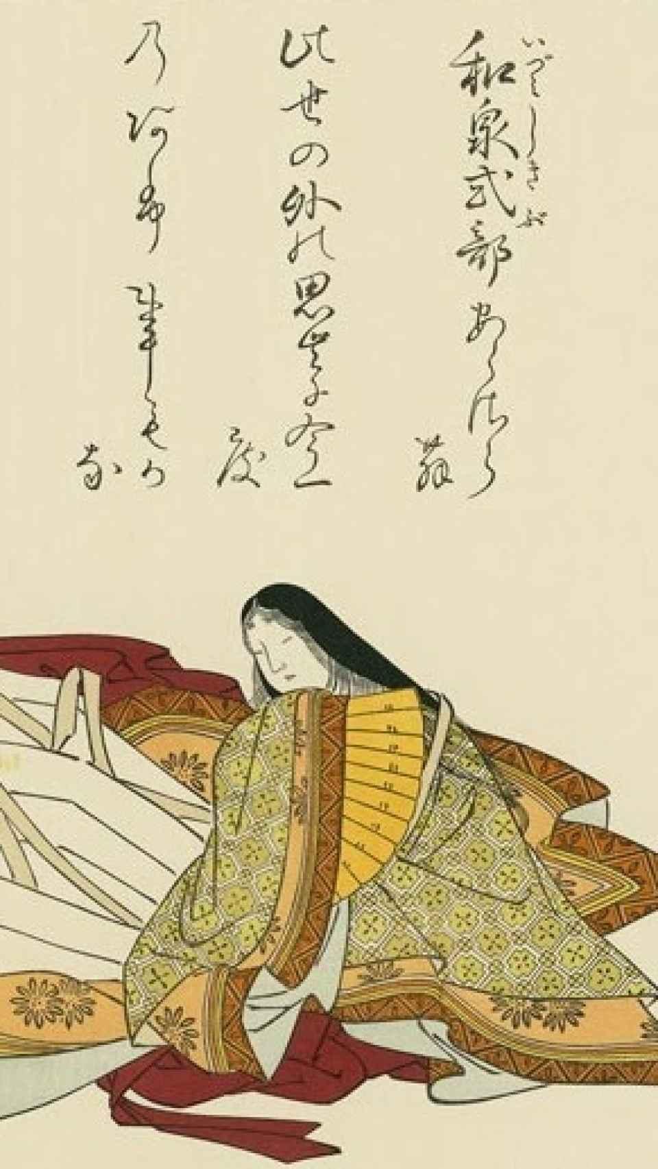 La poeta japonesa Izumi Shikibu.
