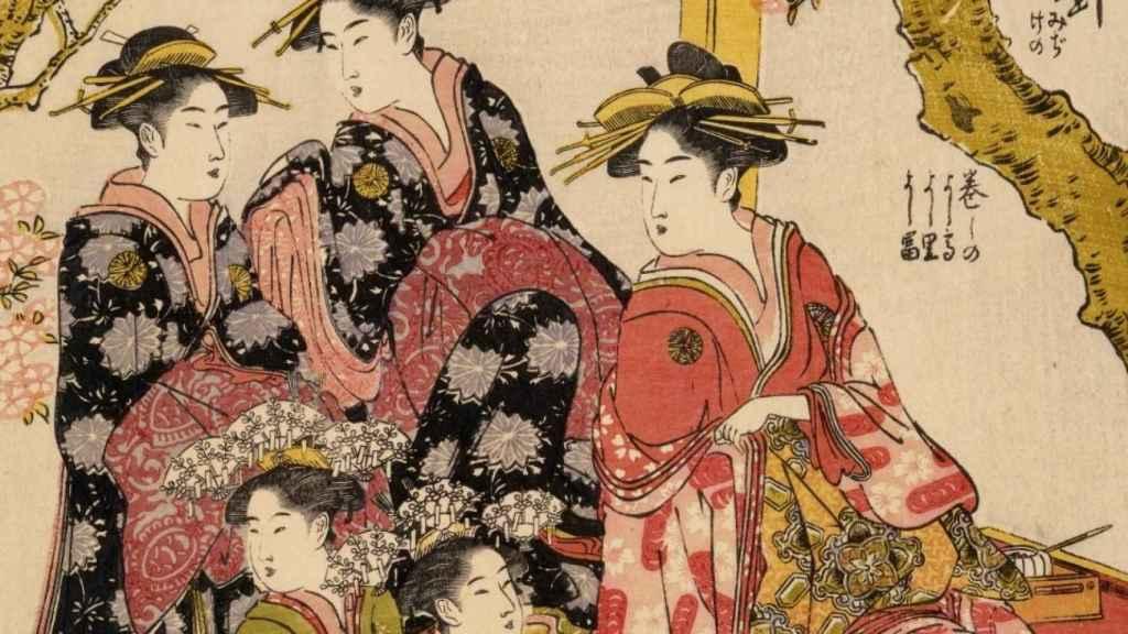 Mujeres en el periodo feudal de Japón.