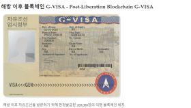 El asalto a la embajada norcoreana tuvo lugar el pasado 22 de febrero.