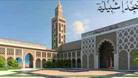 Una mezquita sevillana pide al rey que se disculpe por la reconquista