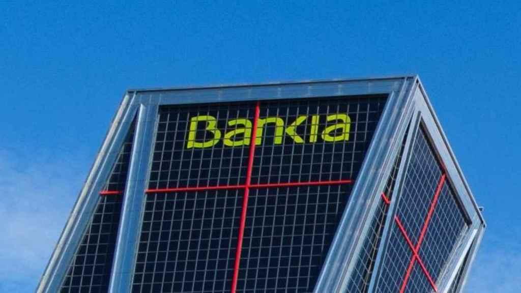 Sede de Bankia en una imagen de archivo.