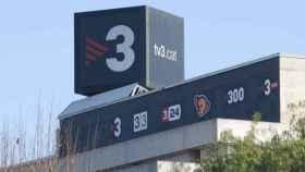 La cúpula de TV3 y Catalunya Ràdio, procesada por desobediencia por el 1-O