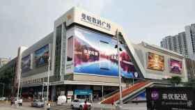 El mercado de móviles caros está dominado por estas cinco empresas