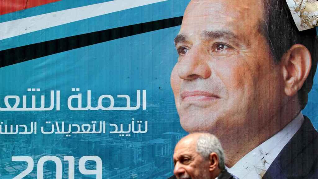 Un cartel del presidente Abdelfatah Al-Sisi en Egipto.