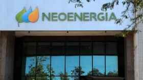 El logo de Neoenergía (Iberdrola).