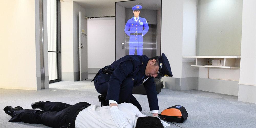 guardia seguridad virtual 7