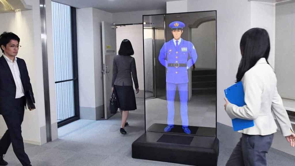 guardia seguridad virtual 1