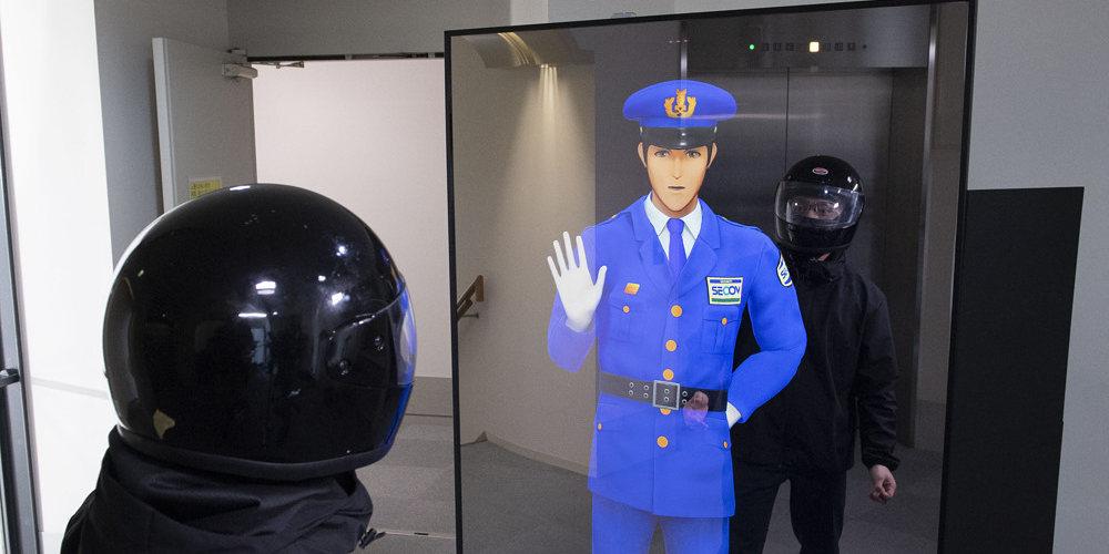guardia seguridad virtual 5