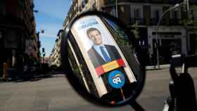 La fachada de la dirección nacional del PP en calle Génova (Madrid).