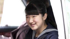 Aiko de Japón, hija del emperador Naruhito y la emperatriz Masako.