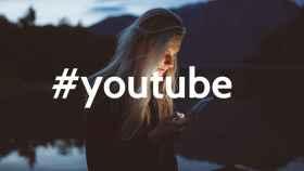Youtube para Android TV por fin te deja guardar vídeos en listas