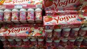 Los yogures de fresa señalados por el bulo del grupo de Facebook 'La Fuerza de la Unión'.