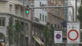 Radar de la calle Mártires de Alcalá, 2.