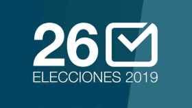 Resultados de las elecciones municipales y europeas, la aplicación oficial
