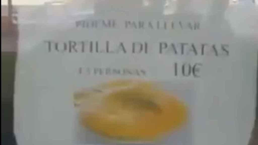 Captura del vídeo que muestra los carteles rotulados en castellano.