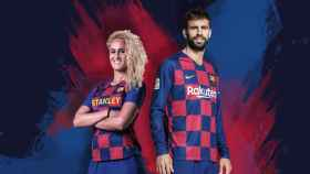 Presentación de la primera equipación del Barcelona para la 2019/2020. Foto: fcbarcelona.es