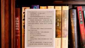 El libro electrónico de Xiaomi tiene pantalla táctil, stylus y es increíble