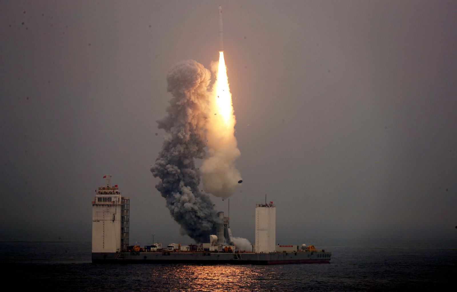 Long March 11 carrier rocket takes off from a mobile launch platform in the Yellow Sea off Shandong province