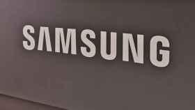 Logo de Samsung, en una imagen de archivo.