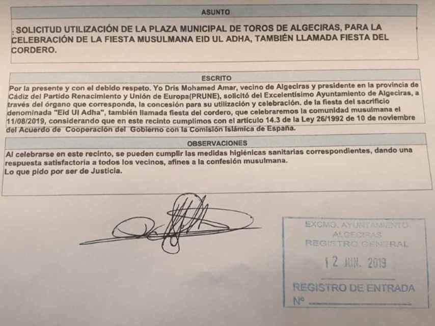 Solicitud presentada por el presidente del PRUNE en Cádiz, Dris Mohamed, este lunes ante el Ayuntamiento de Algeciras.