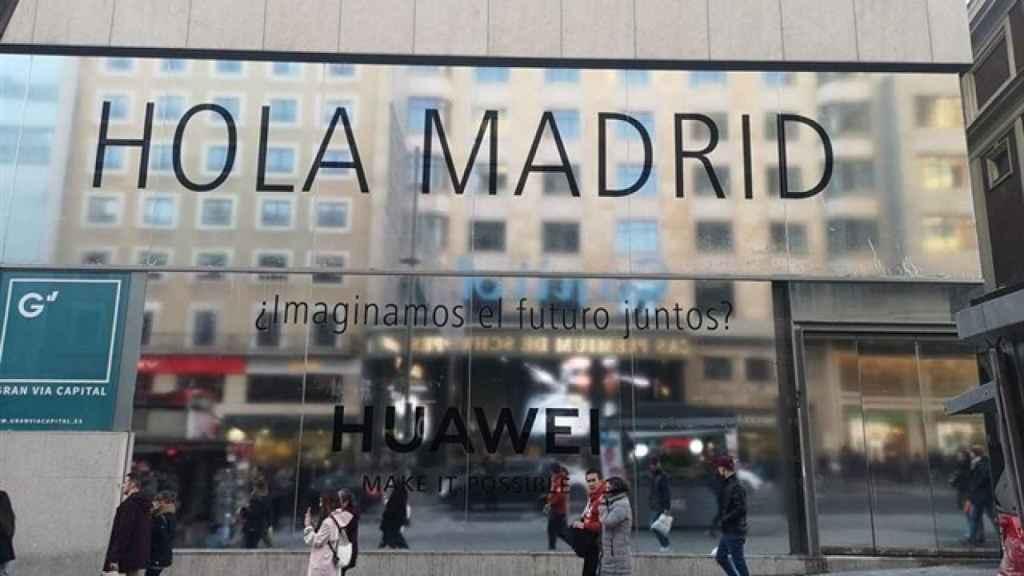 La tienda de Huawei en Madrid.