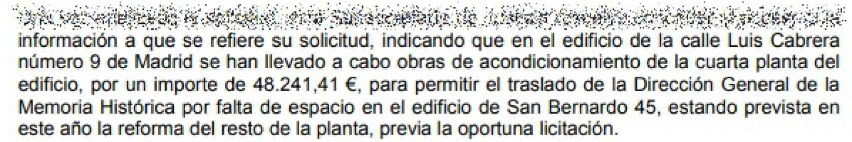Resolución del Portal de Transparencia del Ministerio de Justicia.