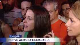 'Informativos Telecinco'.