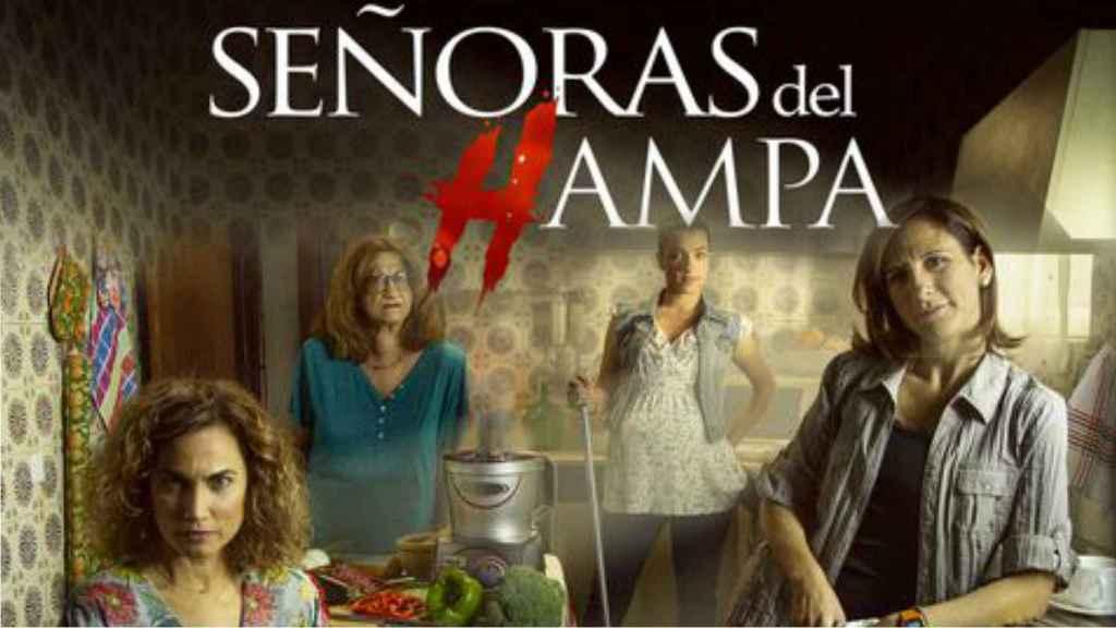 Cartel oficial de 'Señoras del hAMPA'.