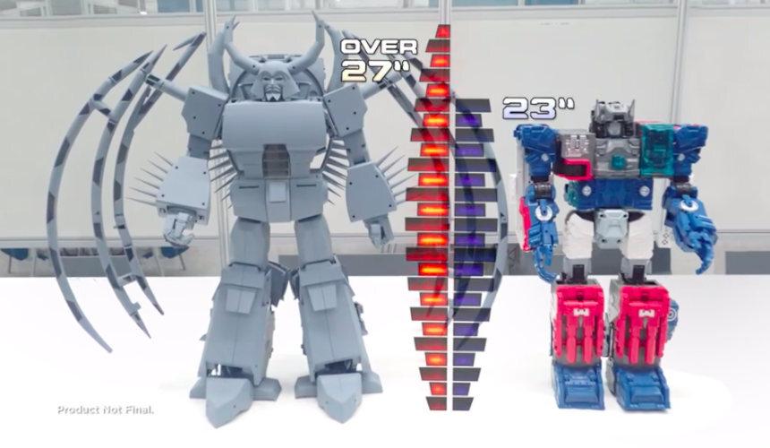 transformers unicron 4