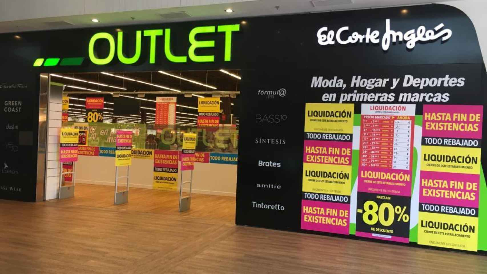 El outlet de El Corte Inglés en Getafe.