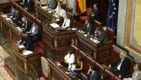 Pedro Sánchez en su discurso de investidura en el Congreso de los Diputados.