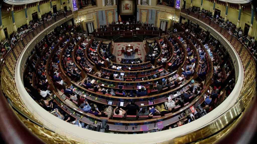 El Congreso de los Diputados en la sesión de investidura de este lunes.