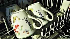 mug-4227275_640