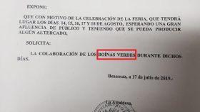 Carta del Ayuntamiento de Benaocaz solicitando ayuda a la Delegación del Gobierno para sus fiestas.