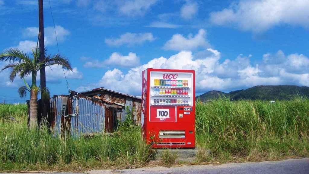 Máquina expendedora en Japón