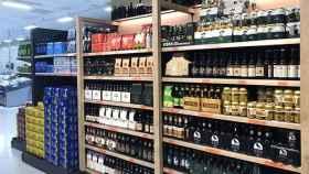 FOTO: Lineal de cervezas de Mercadona