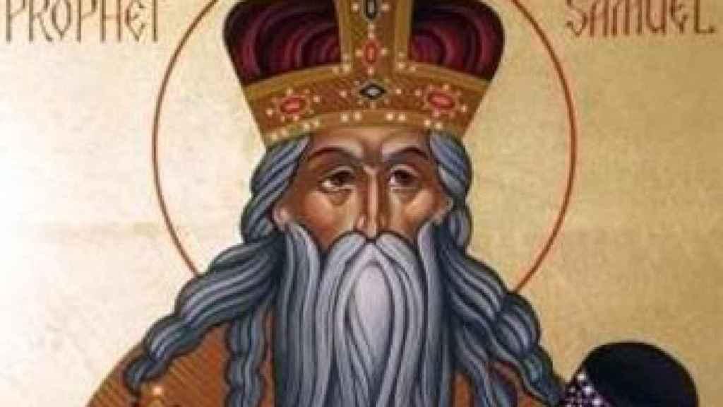 San Samuel profeta.