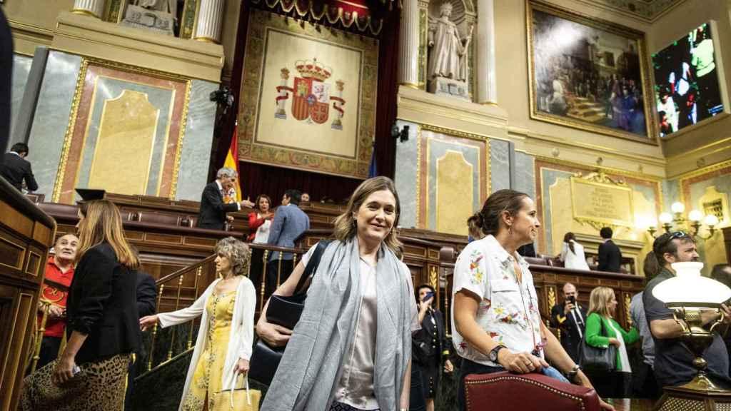 Marta Rivera de la Cruz en el Congreso de los Diputados.