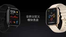 Nuevo Amazfit GTS: esta si es la alternativa de Huami al Apple Watch