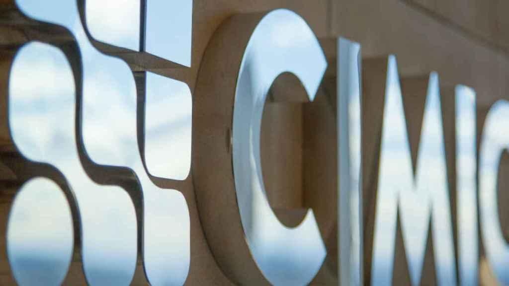 Moody's Investor Service mantiene la calificación crediticia del grupo CIMIC (ACS)