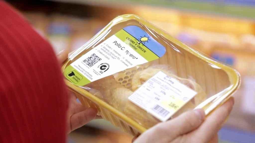 Imagen del pollo campero de Carrefour.