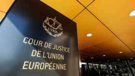 La entrada del Tribunal de Justicia de la UE.