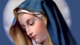 Dulce Nombre de María.