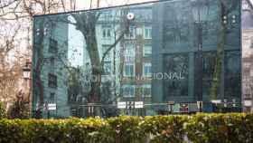 Audiencia Nacional (imagen de archivo).